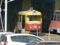 Краснодар. Tatra T3SU №152