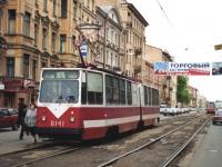Санкт-Петербург. ЛВС-86К №8141