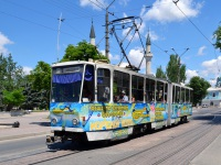 Евпатория. Tatra KT4SU №045