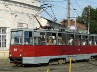 Краснодар. 71-605 (КТМ-5) №516