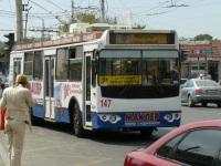 Краснодар. ЗиУ-682Г-016.02 (ЗиУ-682Г0М) №147