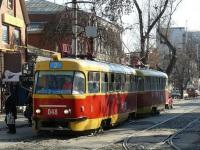 Краснодар. Tatra T3SU №048