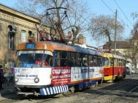 Краснодар. Tatra T3SU №014