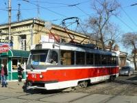 Краснодар. Tatra T3SU №012