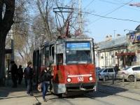 Краснодар. 71-605 (КТМ-5) №500