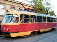 Краснодар. Tatra T3SU №147