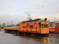 Санкт-Петербург. ГМу №Г-67