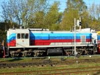 Тверь. ТЭМ18ДМ-328
