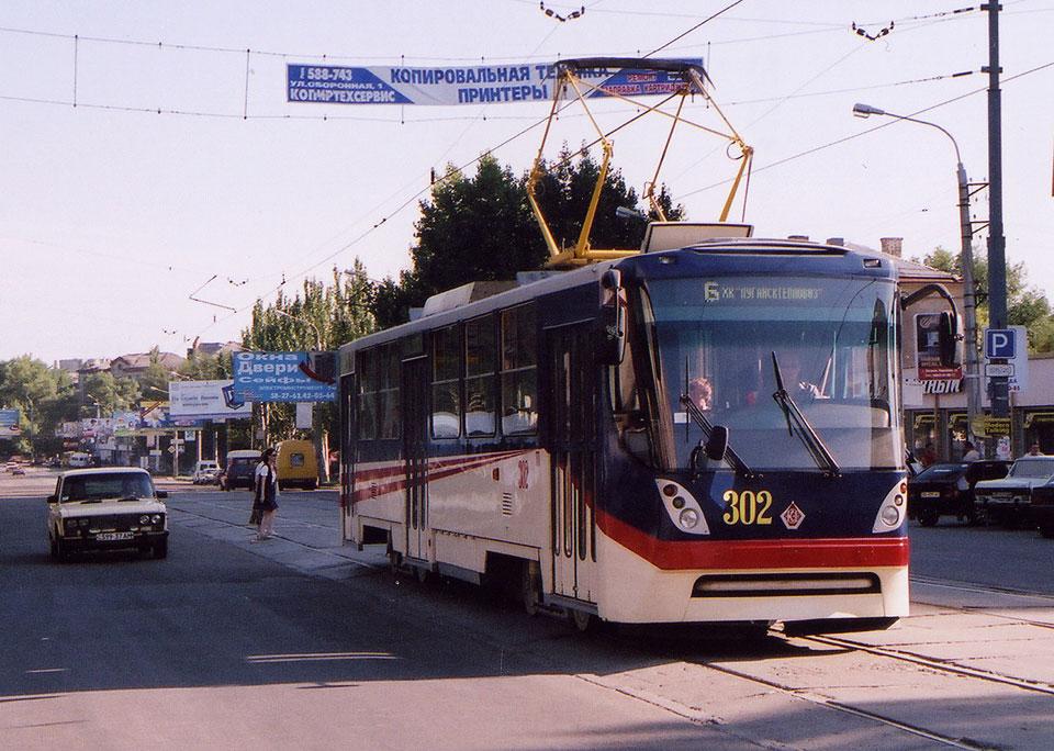 Луганск. К1 №302