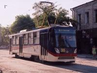 Луганск. К1 №305