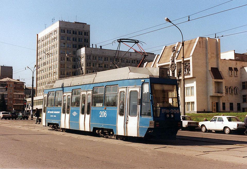 Луганск. ЛТ-10 №206