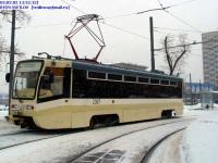 Москва. 71-619КТ (КТМ-19КТ) №2067