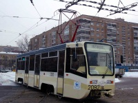 Москва. 71-619К (КТМ-19К) №2092