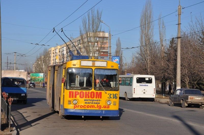 Алчевск. ЗиУ-682В00 №336