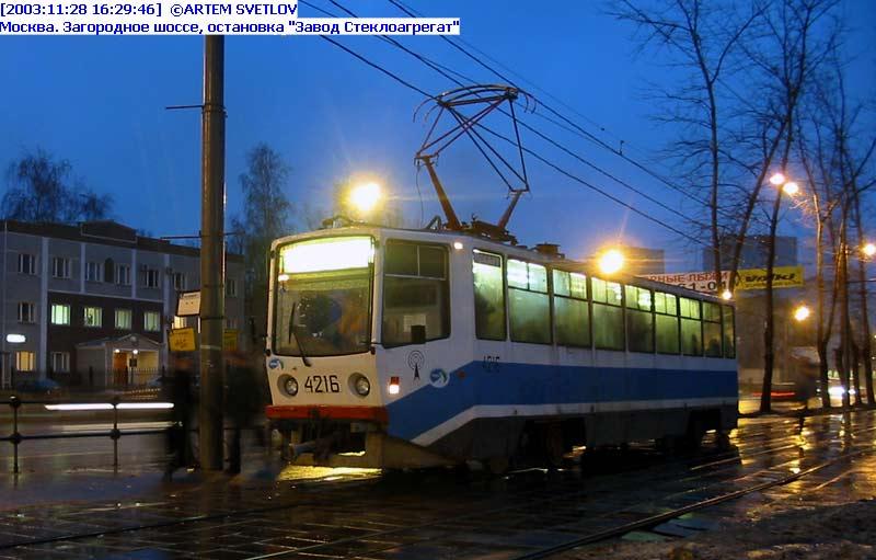 Москва. 71-608КМ (КТМ-8М) №4216