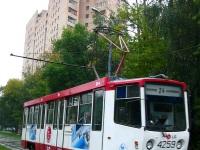 Москва. 71-608КМ (КТМ-8М) №4259