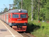 Приозерск. ЭР2К-1183