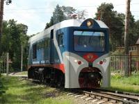 Московская область. ТУ2-078