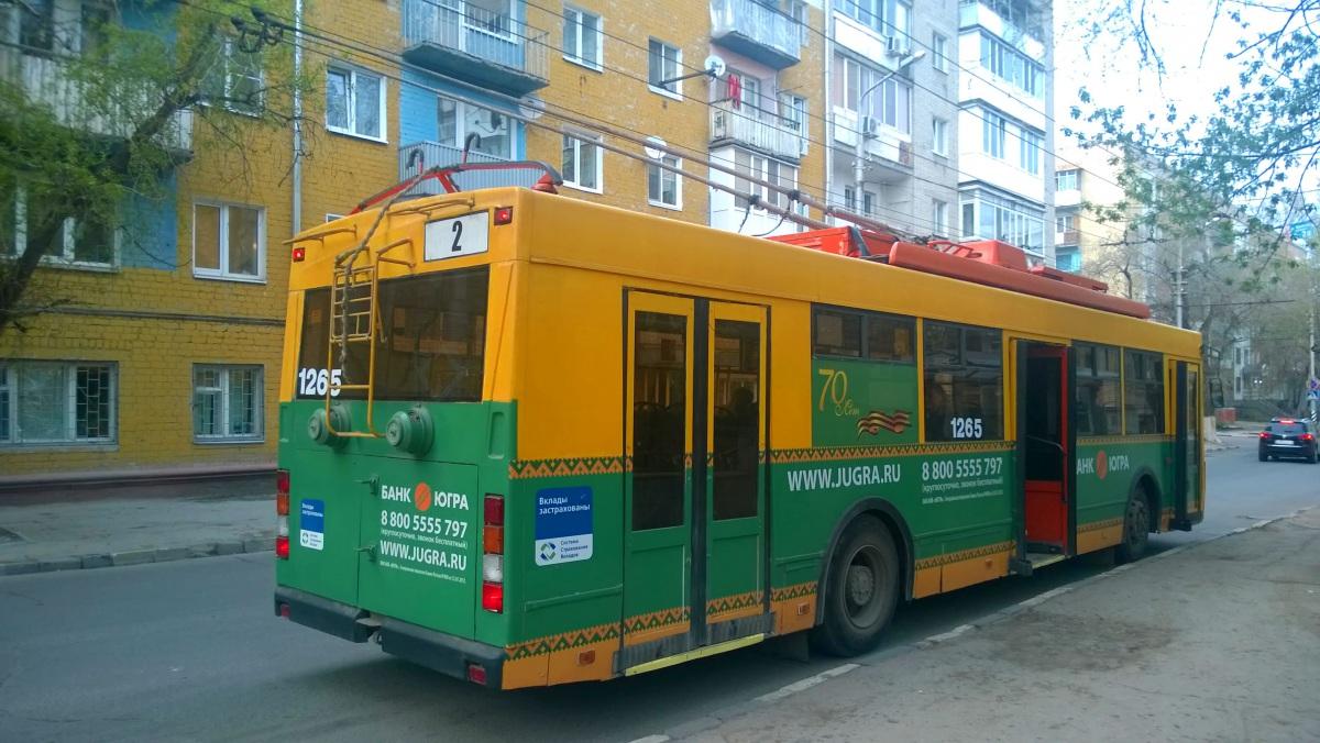 Саратов. ТролЗа-5275.05 Оптима №1265