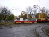 Уфа. 71-132 (ЛМ-93) №1004, ГС-4 (КРТТЗ) №514