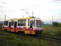 Осинники. 71-134К (ЛМ-99К) №67