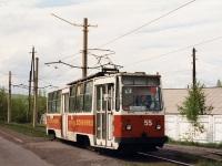 Осинники. 71-132 (ЛМ-93) №55