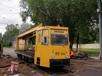 Санкт-Петербург. ТК-28Б №РТ-30