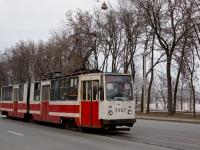 Санкт-Петербург. ЛВС-86К №7057