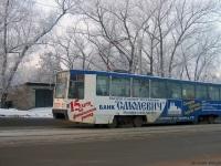 Смоленск. 71-608К (КТМ-8) №220
