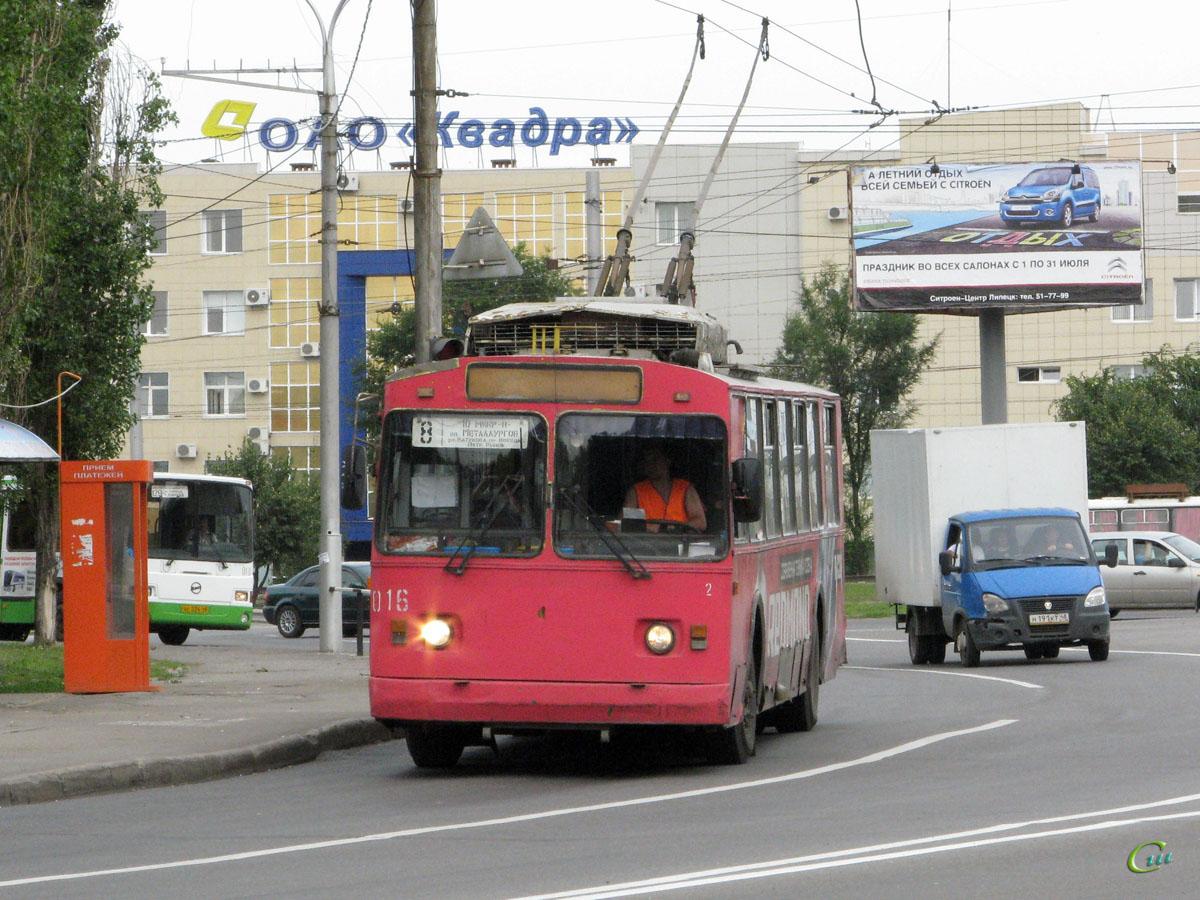 Липецк. АКСМ-101М №016