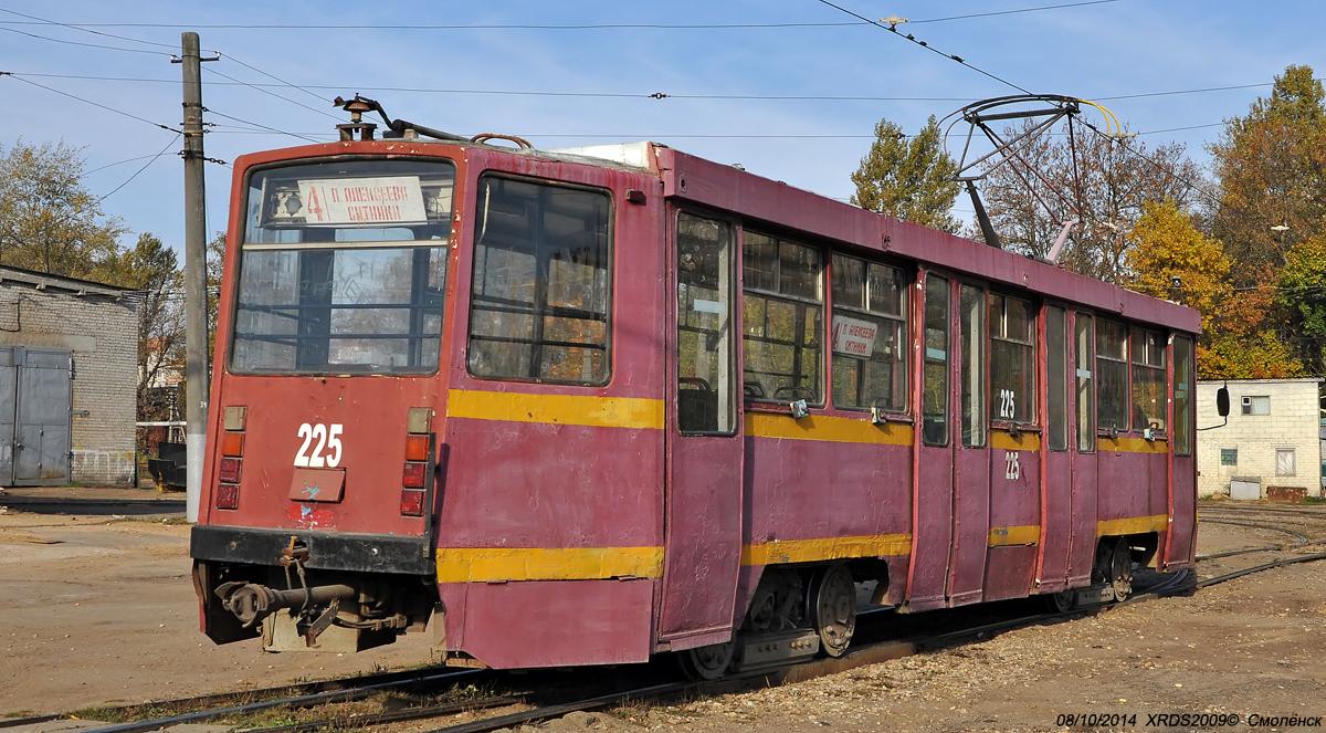 Смоленск. 71-608КМ (КТМ-8М) №225