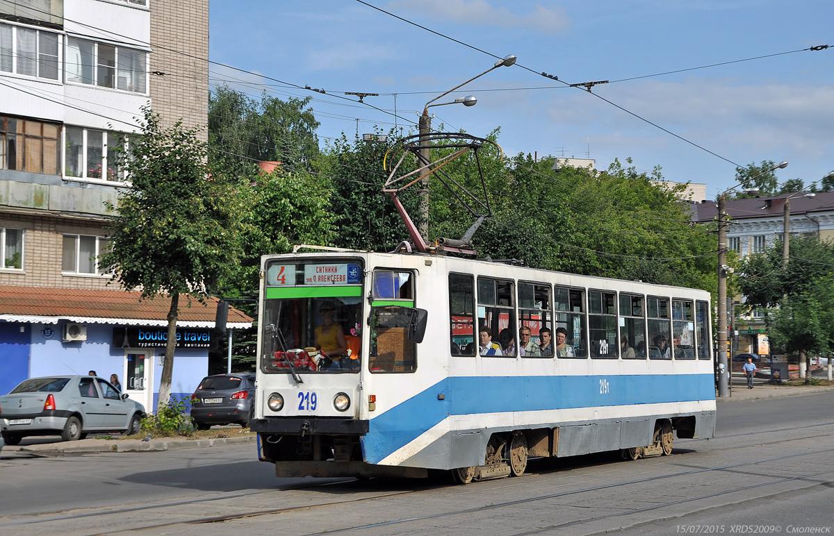 Смоленск. 71-608К (КТМ-8) №219