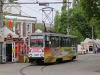Саратов. 71-605 (КТМ-5) №1289