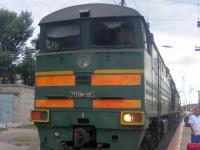 Уссурийск. 2ТЭ10МК-0953