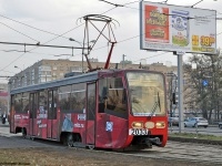 Москва. 71-619К (КТМ-19К) №2033