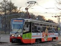 Москва. 71-619КТ (КТМ-19КТ) №2109