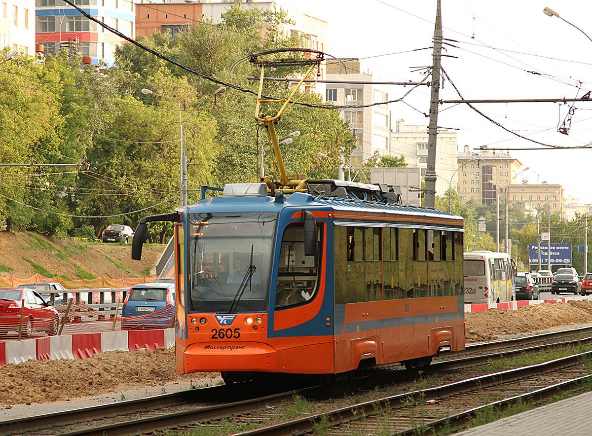 Москва. 71-623-02 (КТМ-23) №2605