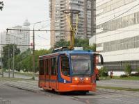 Москва. 71-623-02 (КТМ-23) №2610