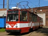 Санкт-Петербург. ЛВС-86К №3082