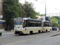 Москва. 71-619К (КТМ-19К) №5264, 71-619К (КТМ-19К) №5270