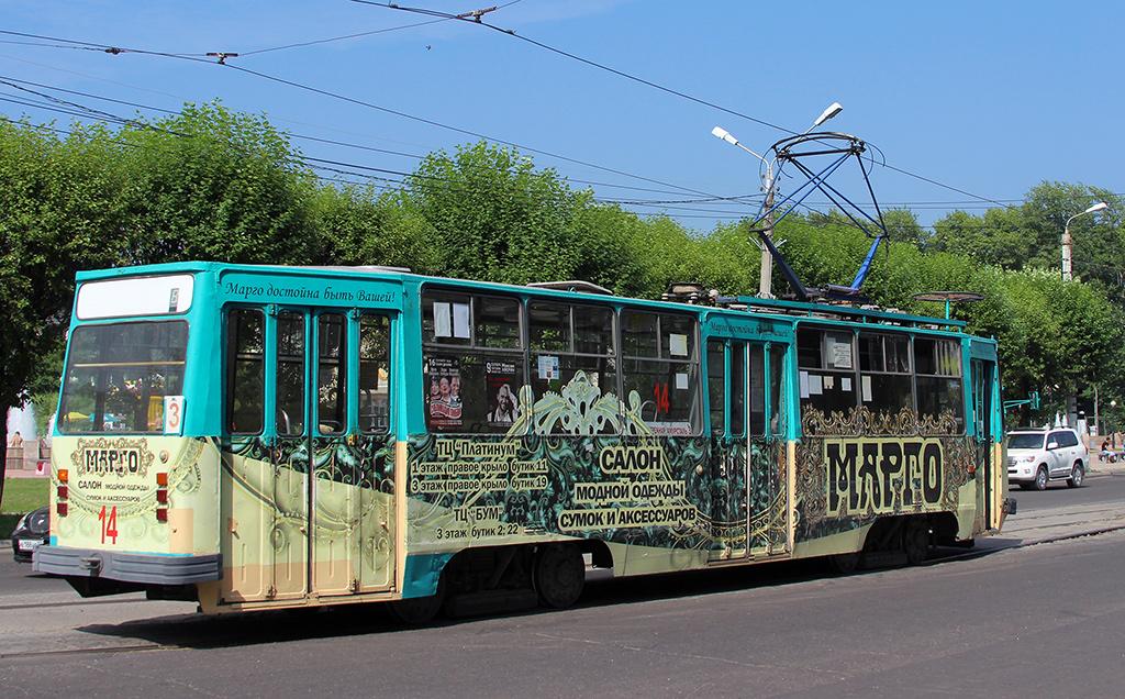 Комсомольск-на-Амуре. 71-132 (ЛМ-93) №14