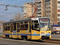 Москва. 71-619А (КТМ-19А) №2127
