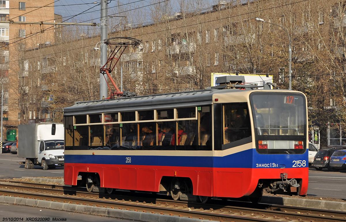 Москва. 71-619А (КТМ-19А) №2158