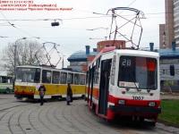 Москва. 71-134А (ЛМ-99АЭ) №3007, Tatra T6B5 (Tatra T3M) №0301