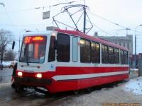 Москва. 71-134А (ЛМ-99АЭ) №3033