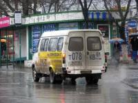 Таганрог. ГАЗель (все модификации) т078кв