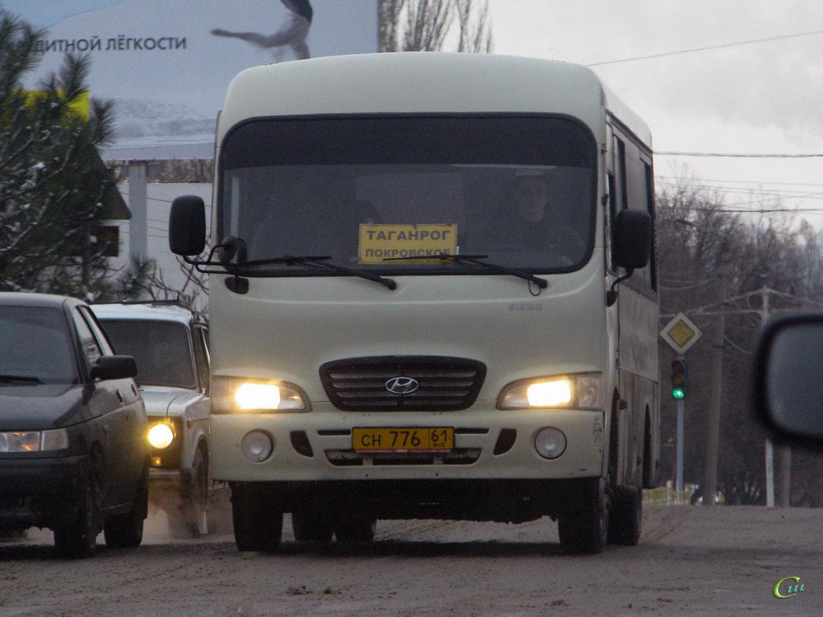 Таганрог. Hyundai County SWB сн776