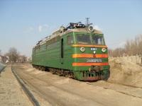 Шахты. 2ВЛ60к-579