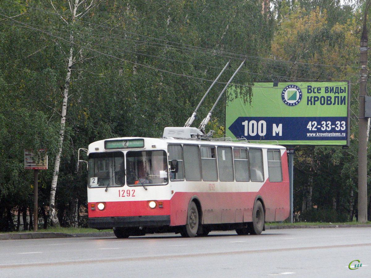 Ижевск. ЗиУ-682Г00 №1292