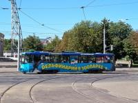 Минск. АКСМ-60102 №098